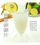 澄鄉檸檬汁(特調)  一箱