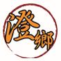 澄鄉廚房 黃金泡菜